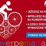 rower pomaga 2